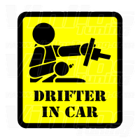 Drifter In Car 01