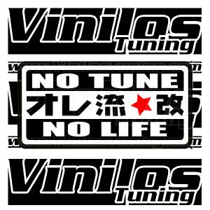 No Tune No Life 01