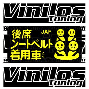 Japan Belt