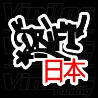 Drift Japan Tricolor